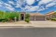 Photo of 1387 W Straford Avenue, Gilbert, AZ 85233 (MLS # 5794735)