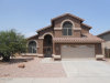 Photo of 17720 N Lupine Trail, Surprise, AZ 85374 (MLS # 5794751)