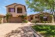 Photo of 3129 S Honeysuckle Court, Gold Canyon, AZ 85118 (MLS # 5794896)