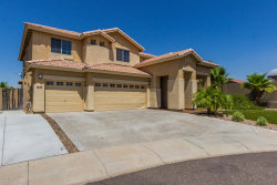 Photo of 134 N 235th Drive, Buckeye, AZ 85396 (MLS # 5794915)