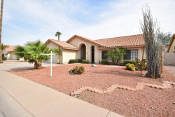 Photo of 11205 W Sunflower Place, Avondale, AZ 85392 (MLS # 5794986)