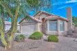 Photo of 8450 W Troy Street, Peoria, AZ 85382 (MLS # 5795037)