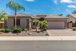 Photo of 17615 W Evans Drive, Surprise, AZ 85388 (MLS # 5795073)