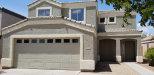 Photo of 10810 W Joblanca Road, Avondale, AZ 85323 (MLS # 5795077)