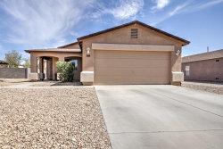 Photo of 1244 E Desert Rose Trail, San Tan Valley, AZ 85143 (MLS # 5795084)