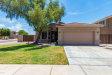 Photo of 8119 W Melinda Lane, Peoria, AZ 85382 (MLS # 5795107)