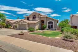 Photo of 7155 W Surrey Avenue, Peoria, AZ 85381 (MLS # 5795136)