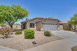 Photo of 16778 W Sherman Street, Goodyear, AZ 85338 (MLS # 5795147)