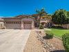 Photo of 316 E Benrich Drive, Gilbert, AZ 85295 (MLS # 5795288)