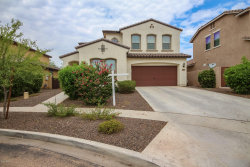 Photo of 13080 N 147th Drive, Surprise, AZ 85379 (MLS # 5795439)