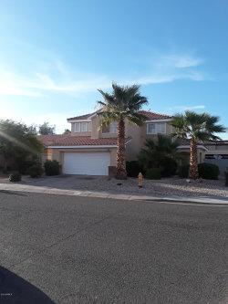 Photo of 9942 W Mackenzie Drive, Phoenix, AZ 85037 (MLS # 5795884)