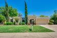 Photo of 8130 E Via Del Futuro Street, Scottsdale, AZ 85258 (MLS # 5795961)