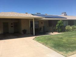 Photo of 10736 W Venturi Drive, Sun City, AZ 85351 (MLS # 5796074)