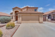 Photo of 5162 W Kerry Lane, Glendale, AZ 85308 (MLS # 5796100)
