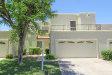 Photo of 7718 S Heather Drive, Tempe, AZ 85284 (MLS # 5796542)
