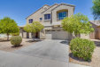 Photo of 17830 W Acapulco Lane, Surprise, AZ 85388 (MLS # 5796630)
