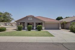 Photo of 9959 W Ross Avenue, Peoria, AZ 85382 (MLS # 5796667)