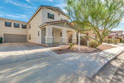 Photo of 10916 W Elm Street, Phoenix, AZ 85037 (MLS # 5796753)