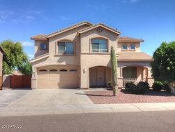 Photo of 14336 W Evans Drive, Surprise, AZ 85379 (MLS # 5796836)