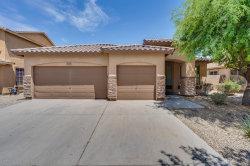 Photo of 6109 S 30th Drive, Phoenix, AZ 85041 (MLS # 5796885)