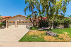 Photo of 9766 E Turquoise Avenue, Scottsdale, AZ 85258 (MLS # 5796920)
