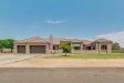 Photo of 17344 W Ocotillo Road, Waddell, AZ 85355 (MLS # 5798058)