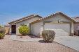 Photo of 12406 W Surrey Avenue, El Mirage, AZ 85335 (MLS # 5798195)