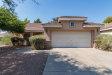Photo of 958 W Leah Lane, Gilbert, AZ 85233 (MLS # 5801446)