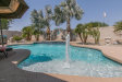 Photo of 292 S 166th Drive, Goodyear, AZ 85338 (MLS # 5801543)