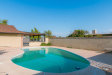 Photo of 12945 W Wolfley Drive, El Mirage, AZ 85335 (MLS # 5801712)