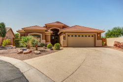Photo of 3158 N 155th Lane, Goodyear, AZ 85395 (MLS # 5801844)