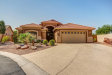 Photo of 3158 N 155th Lane, Goodyear, AZ 85395 (MLS # 5801844)