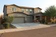 Photo of 7909 W Redbird Road, Peoria, AZ 85383 (MLS # 5803062)