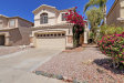 Photo of 2156 E Nighthawk Way, Phoenix, AZ 85048 (MLS # 5803303)