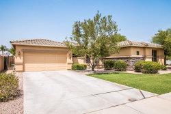 Photo of 5334 W Milada Drive, Laveen, AZ 85339 (MLS # 5803893)