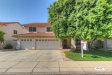 Photo of 5766 W Windrose Drive, Glendale, AZ 85304 (MLS # 5804193)