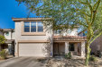 Photo of 780 E Reflection Place, Chandler, AZ 85286 (MLS # 5805844)