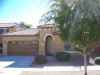 Photo of 15423 W Poinsettia Drive, Surprise, AZ 85379 (MLS # 5806452)