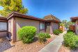 Photo of 813 S Casitas Drive, Unit B, Tempe, AZ 85281 (MLS # 5806683)
