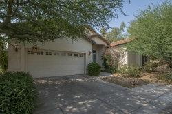 Photo of 811 W Citrus Way, Phoenix, AZ 85013 (MLS # 5806728)