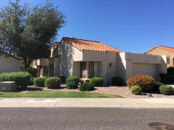 Photo of 10078 E Calle De Cielo Circle, Scottsdale, AZ 85258 (MLS # 5806768)