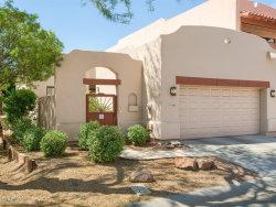 Photo of 333 N Pennington Drive, Unit 46, Chandler, AZ 85224 (MLS # 5806825)