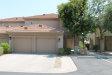 Photo of 7401 W Arrowhead Clubhouse Drive, Unit 1056, Glendale, AZ 85308 (MLS # 5806838)