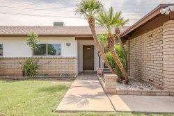 Photo of 4825 W Caron Street, Glendale, AZ 85302 (MLS # 5806920)
