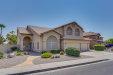 Photo of 19017 N 78th Lane, Glendale, AZ 85308 (MLS # 5807008)