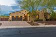 Photo of 6752 W Lucia Drive, Peoria, AZ 85383 (MLS # 5807040)