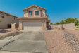 Photo of 1624 W Dunbar Drive, Phoenix, AZ 85041 (MLS # 5807196)