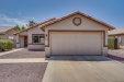 Photo of 16129 W Lilac Street, Goodyear, AZ 85338 (MLS # 5807244)