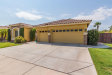 Photo of 2423 E Waterview Place, Chandler, AZ 85249 (MLS # 5807275)