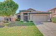 Photo of 5433 W Villa Maria Drive, Glendale, AZ 85308 (MLS # 5807345)